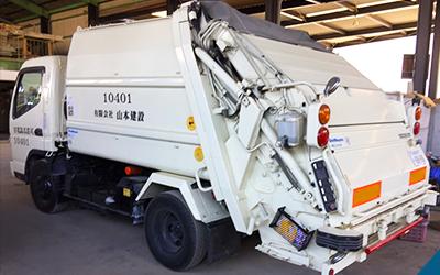 一般・産業廃棄物収集運搬